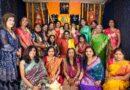 नाचा (North America Chhattisgarh Association)  ने विधि विधान से अमेरिका में मनाई हरतालिका तीज